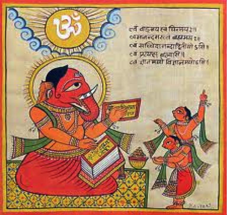 La trasmissione dei Veda